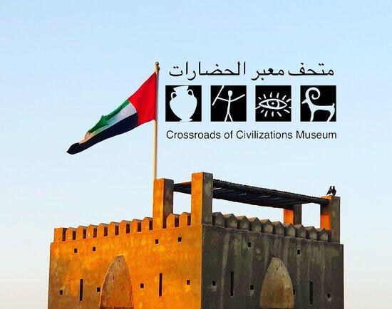 Crossroad of Civilizations Museum (CCM)