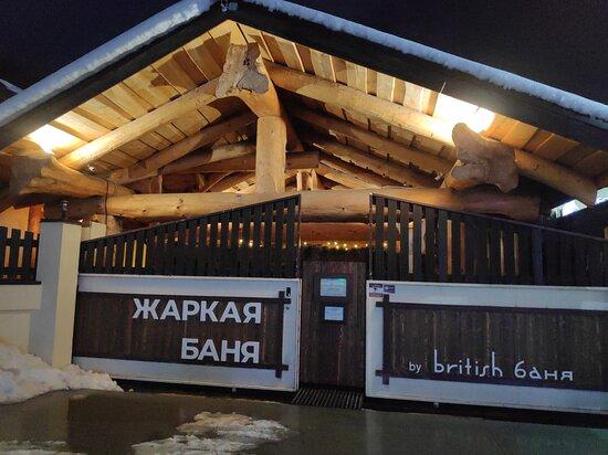 Zharkaya Banya