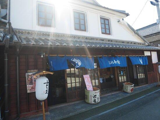 Ebisu Sake