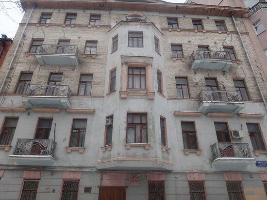 Revenue House