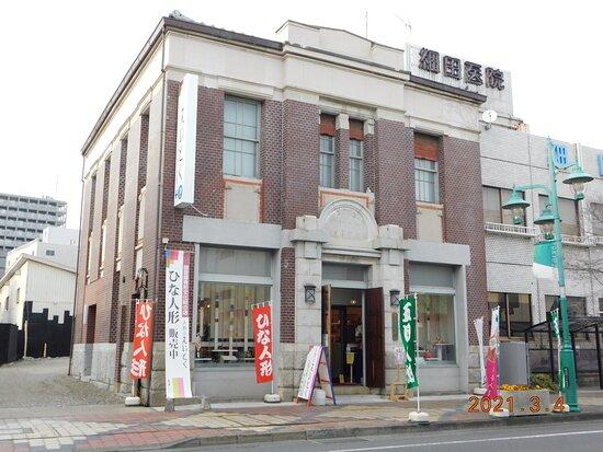 Togyoku Taishokan