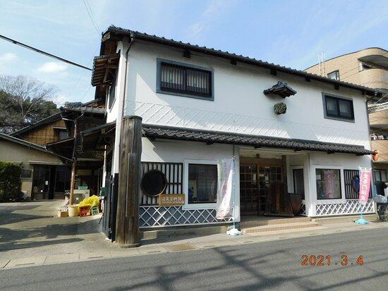 Suzuki Shuzo Wine Cellar Museum