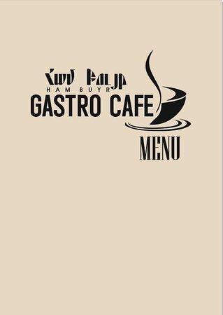 Ham Buyr  Гастро Кафе