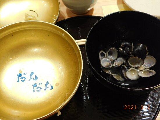 Hibiya Shimanekan