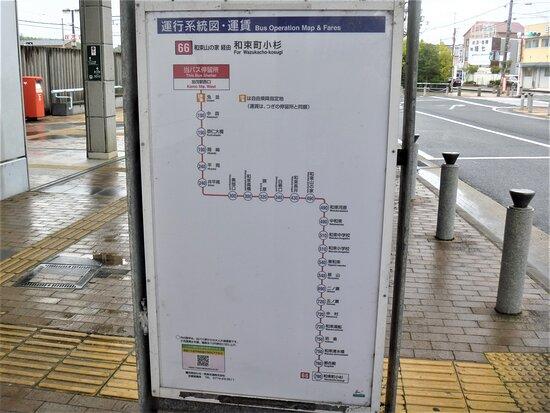 Nara, Japan: 加茂駅前