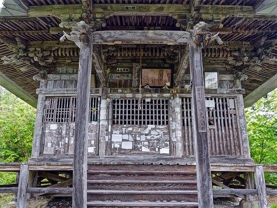 Takakura Kannon