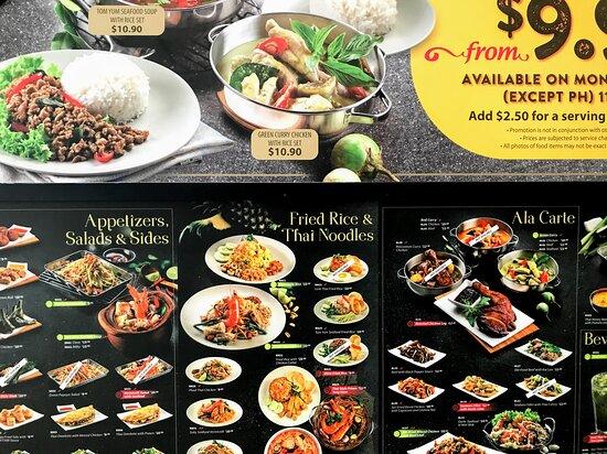 美味美食 餐廳菜單