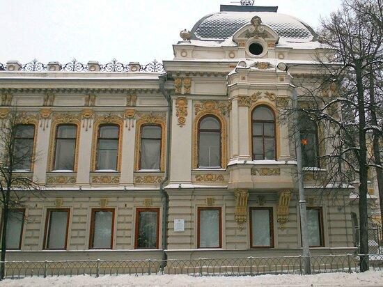 Chukasheva House