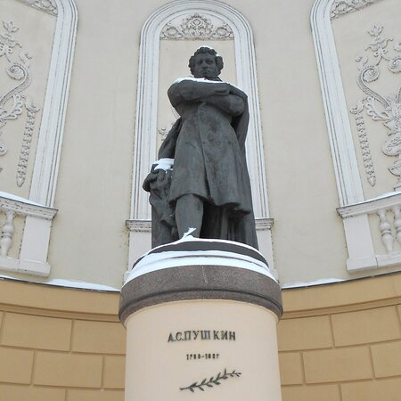 Monument to A. S. Pushkin