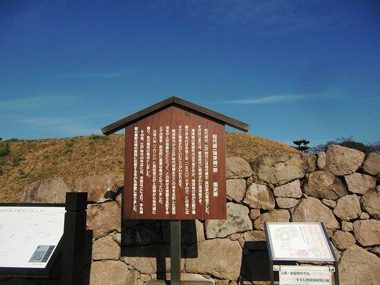 Nagano, Japan: 説明文