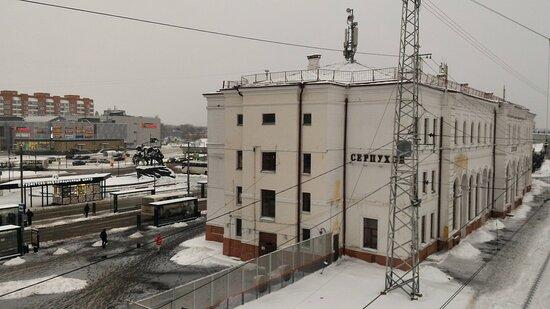 Железнодорожный вокзал Серпухова
