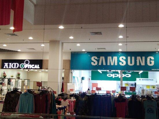 Amerin Mall