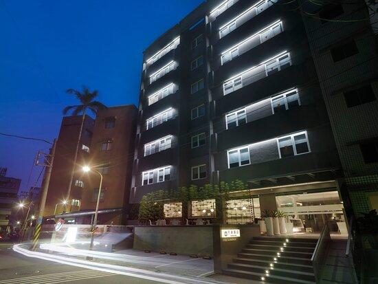 โรงแรมแดนดี้ - สาขาเทียนมู