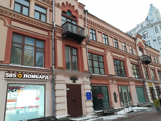 House of Porokhovshhikov and the Society of Russian Doctors