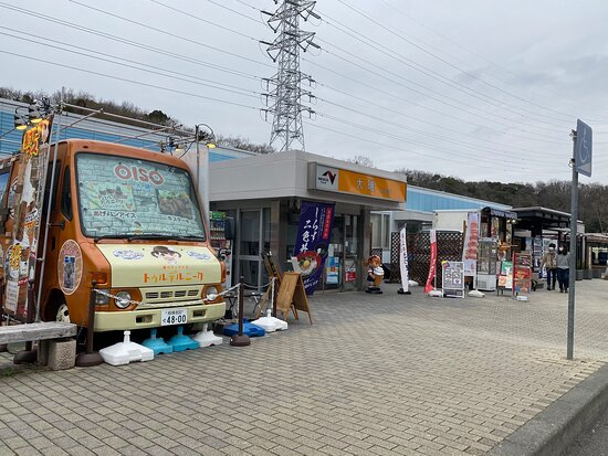 Oiso Parking Area Inbound