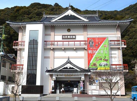 Kashiwabara Museum