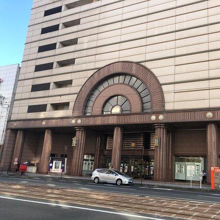 Matsuyama Mitsukoshi
