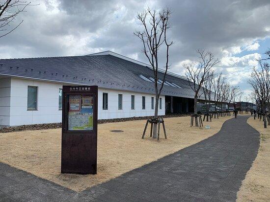 Shirakawa Public Library Riburan