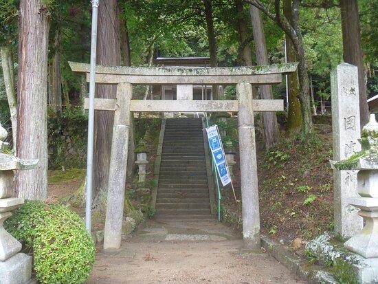 Kunitsu Shrine