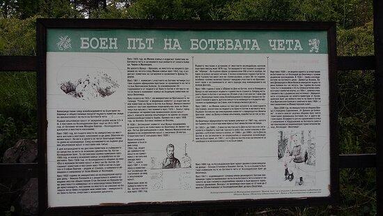 Okolchitsa Peak - National Park Of Hristo Botev