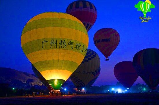 Kwanzo Balloon