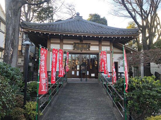 Toko-ji Temple Betsu-in Sakuragaike Fudo-in