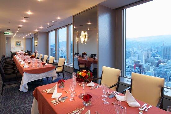 Sky Banquet 26F