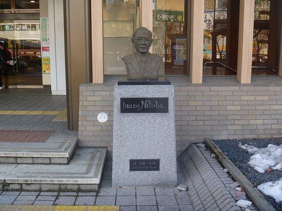 Inazo Nitobe像
