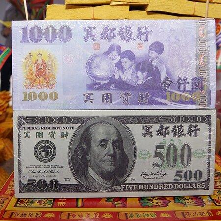 Taipei, Taiwan: 銀紙 https://tabi-time.com/