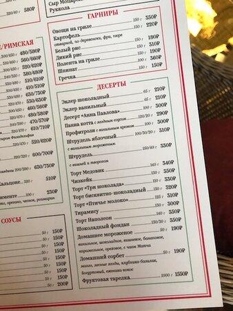 """Ресторан """"Вилла Паста"""""""