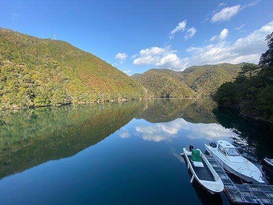 Nanairo Dam