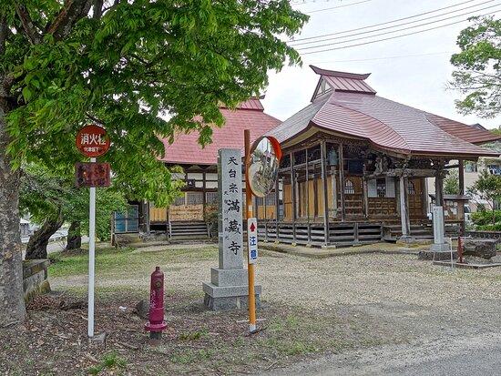 Ryukozan Banzo-ji Temple Tsukahara Kannon