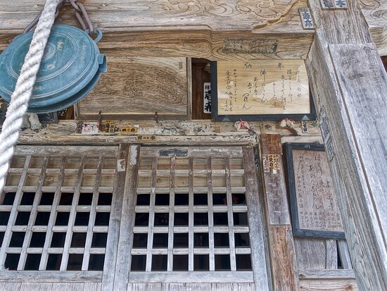 Kannon-ji Temple Tatekannon