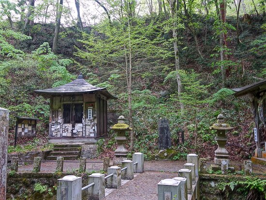 Takizawa Fudo-in