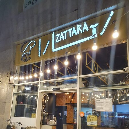 Best Mediterranean Restaurant in Abu Dhabi