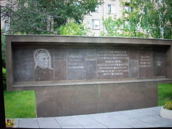 Tombstone To General Nikolai Berzarin