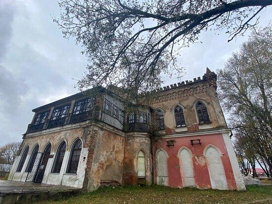 Avchurino Manor