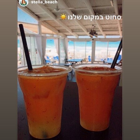 Situated under the open sky and facing the beautiful views of the Mediterranean Sea, Stella Beach –Dag Al Hayam at the Bat-Yam beach offers good food with the amazing atmosphere of the beach.