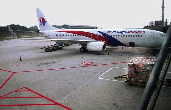 Kuala Lumpur International Airport Arrival: Kuala Lumpur Int'l Airport