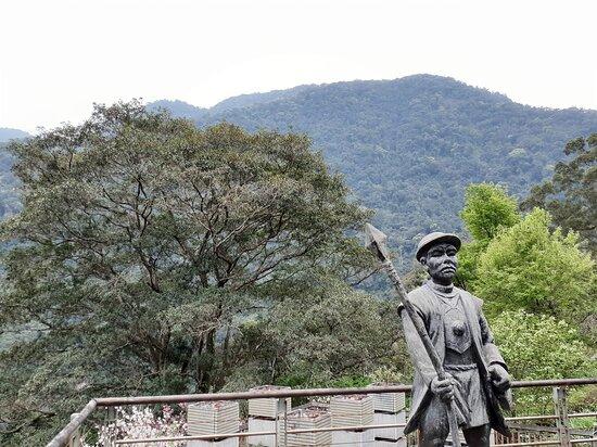 Wulai Takasago Volunteer Corps Memorial Park