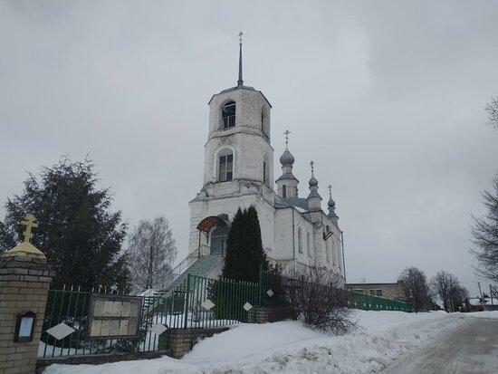 Rozhdestva Khristova Church