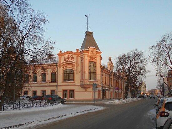 Dom Yunusovykh - Apanayevykh