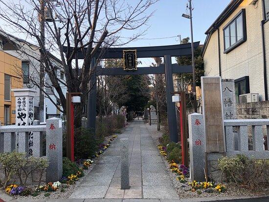 Yamatocho Hachiman Shrine
