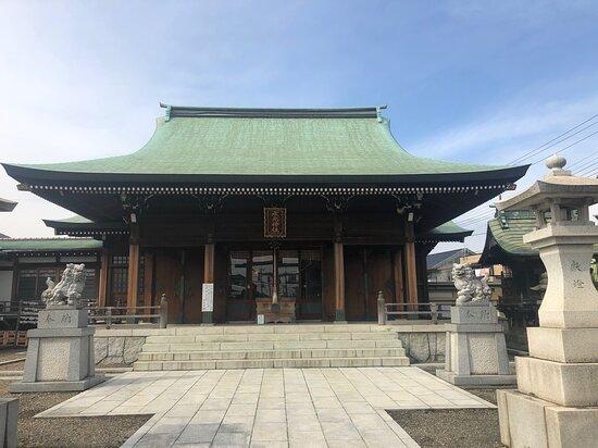 Mizumoto Shrine