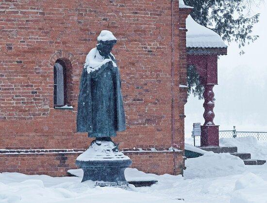 Tsarevitch Dmitriy Monument