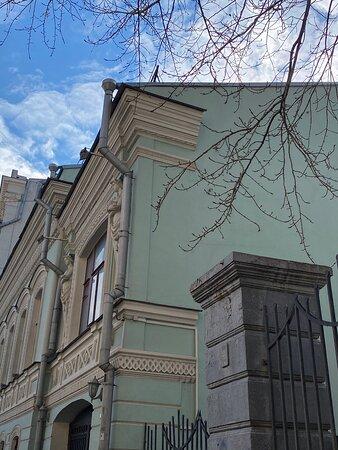Городская усадьба И. Г. Григорьева — В. П. Писемской