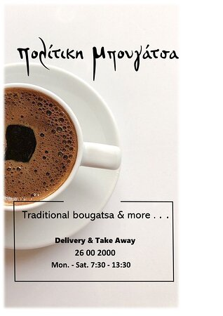 Traditional Bougatsa, quality and tasty sandwiches, coffee & more