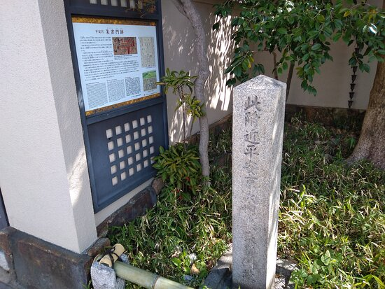 Heiankyo Daidairi Suzakumon Monument