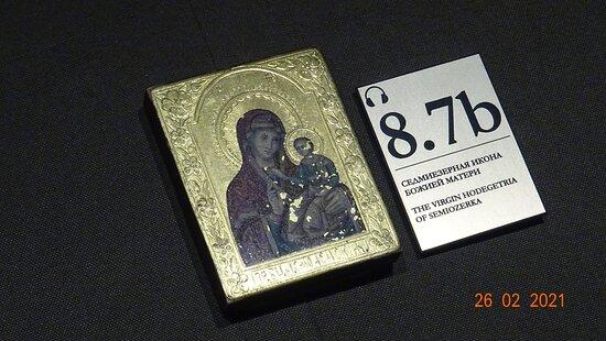 Музей Казанской Иконы (февраль 2021 года)