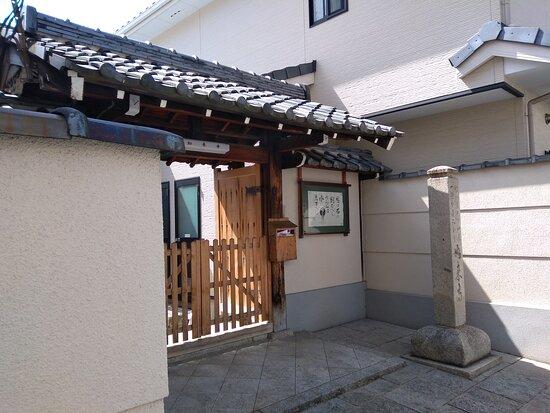 Nyorai-ji Temple